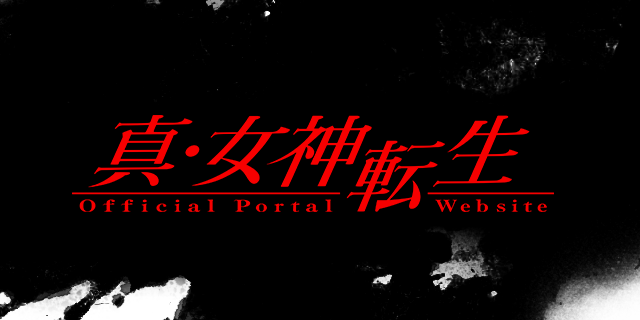 真・女神転生 Official Portal Website